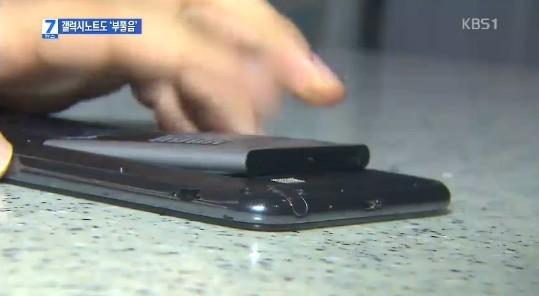 Batería Samsung Galaxy Note (3)