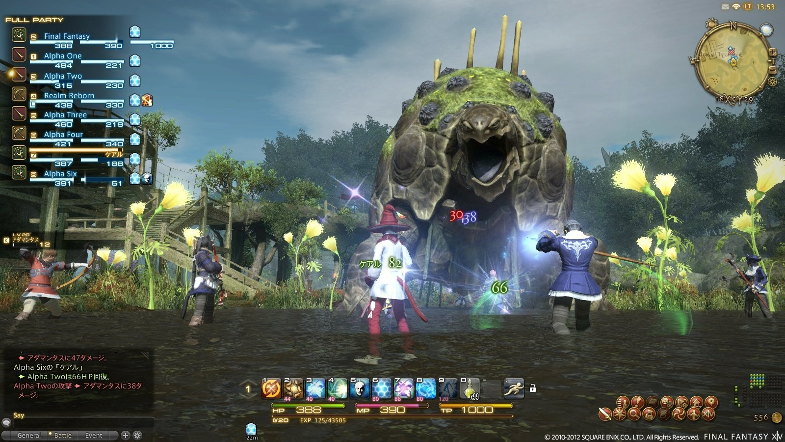 Final Fantasy XIV New Expansion Stormblood Gets