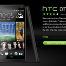 El HTC One Max de color negro se asoma por Hong Kong