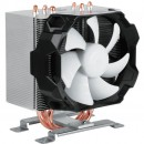 Arctic lanza sus disipadores CPU Freezer i11 y Freezer A11