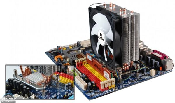 CoolBox Boreas HP-412 (4)