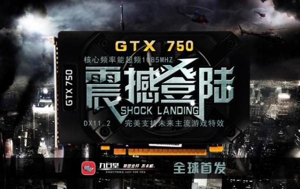 Nvidia GeForce GTX 750