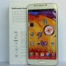 OrientPhone H8: 6″, 8 núcleos y 2 GB de RAM por 192 euros