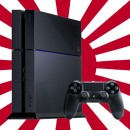 En 48 horas se vendieron 350.000 PlayStation 4 en Japón
