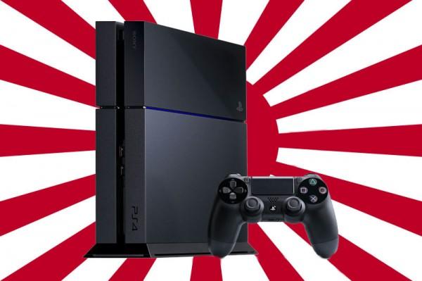 PlayStation 4 en Japón