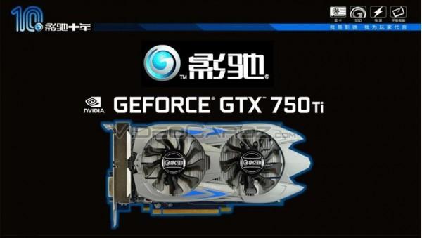 Galaxy GeForce GTX 750 Ti (2)