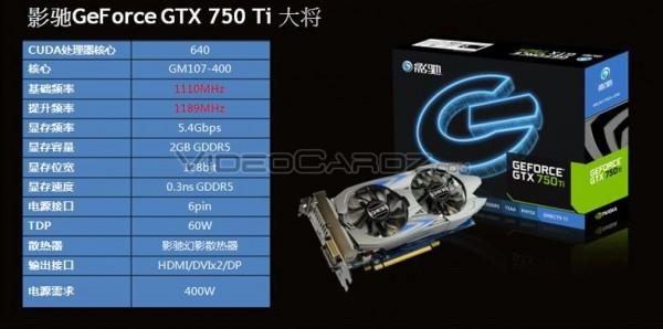 Galaxy GeForce GTX 750 Ti (6)