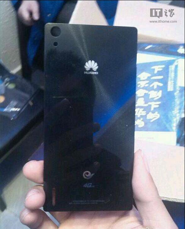 Huawei Ascend P7 filtrado