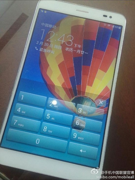 Huawei MediaPad X1 (1)