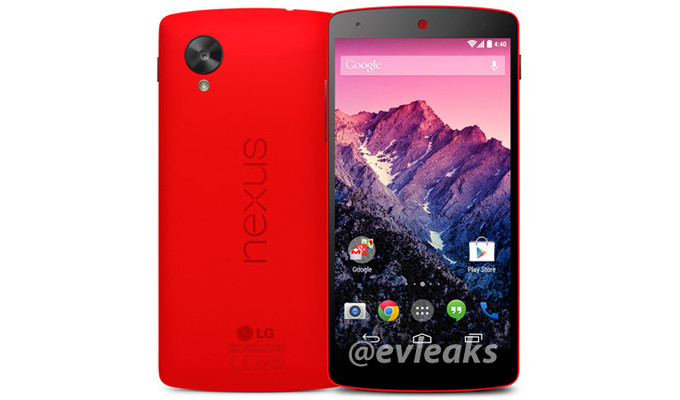 Nexus 5 Rojo- Red