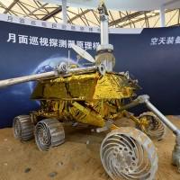 Rover Lunar Yutu