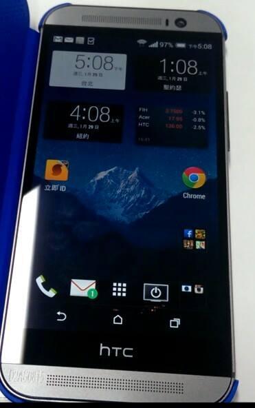 Supuesto HTC M8 (1)