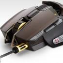 Cougar lanza su ratón gaming 700M