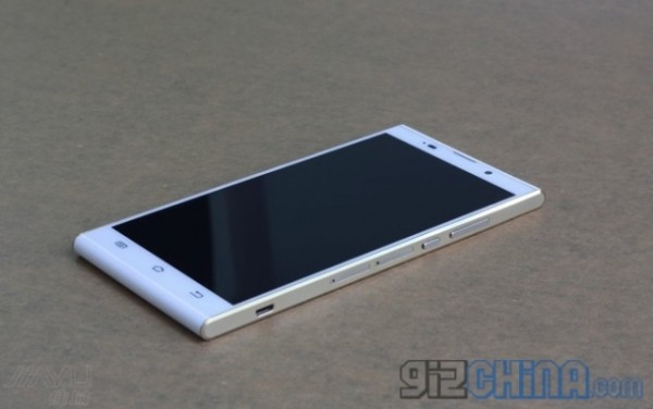 Jiayu G6 (1)