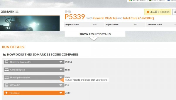 NVIDIA GeForce GTX 860M 3DMark 11
