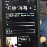 Nokia Lumia 630 3 150x150 2