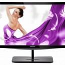 Philips 239C4QHWAB: Monitor de 23 pulgadas con Miracast
