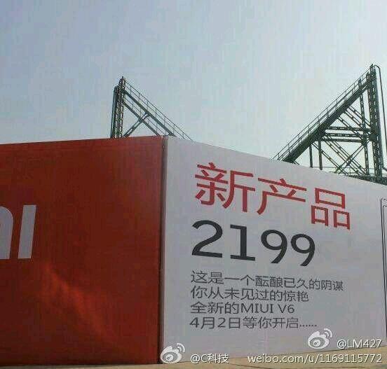 Posible anuncio del Xioami Mi3S (1)