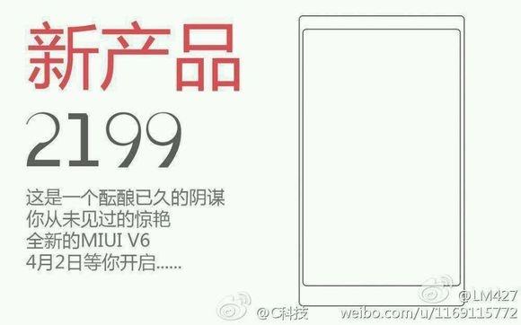 Posible anuncio del Xioami Mi3S (2)