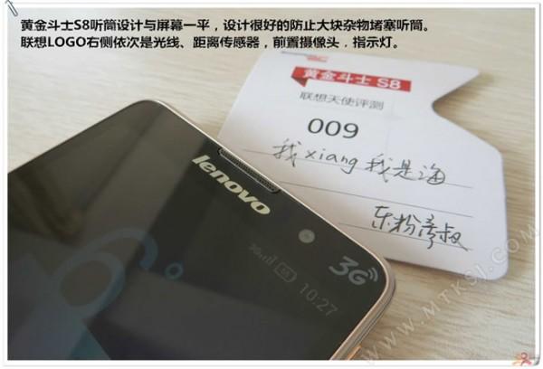 Lenovo Golden Warrior S8 (1)