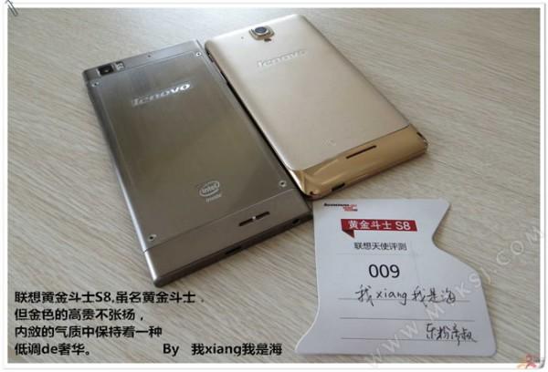Lenovo Golden Warrior S8 (3)