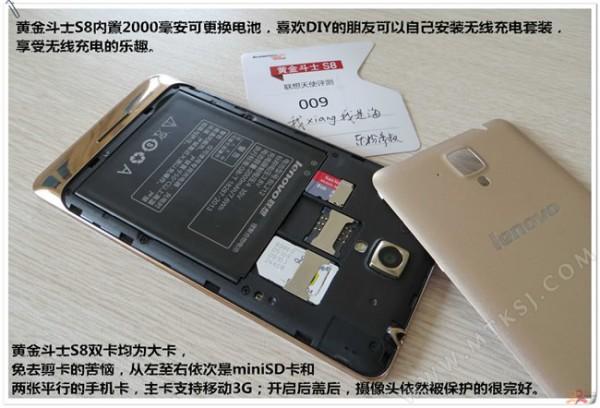 Lenovo Golden Warrior S8 (4)