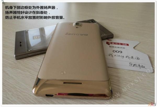Lenovo Golden Warrior S8 (5)