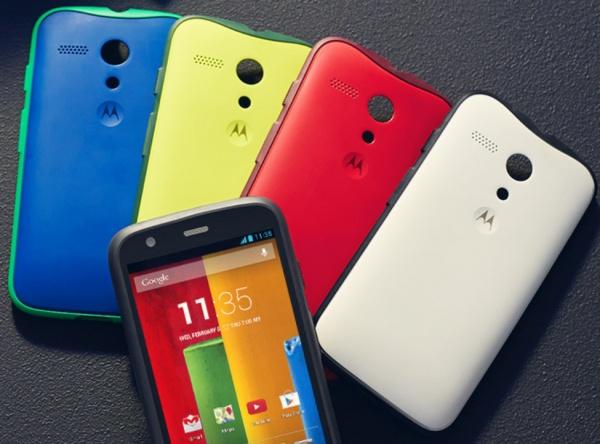 Motorola Moto G Forte (1)