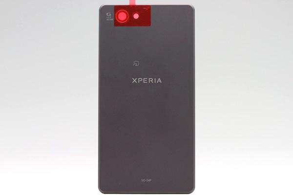 Sony Xperia Z2 Compact FCC (1)