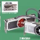 Nvidia GeForce GTX Titan Z: Ardiente, limitada y cara, muy cara