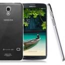 Samsung Galaxy Mega 7.0 en imagen