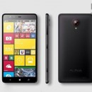 ZTE Nubia W5: Snapdragon 801 y 4500 mAh con Windows Phone 8.1
