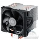 Computex: Disipador Cooler Master Hyper 612S V2