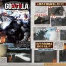 Godzilla aterroriza en su presentación para PlayStation 3