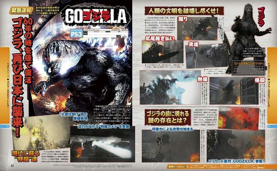 http://elchapuzasinformatico.com/wp-content/uploads/2014/06/Godzilla-PlayStation-3.jpg