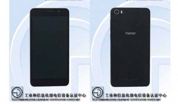 Huawei Honor 6 - 4 GB RAM