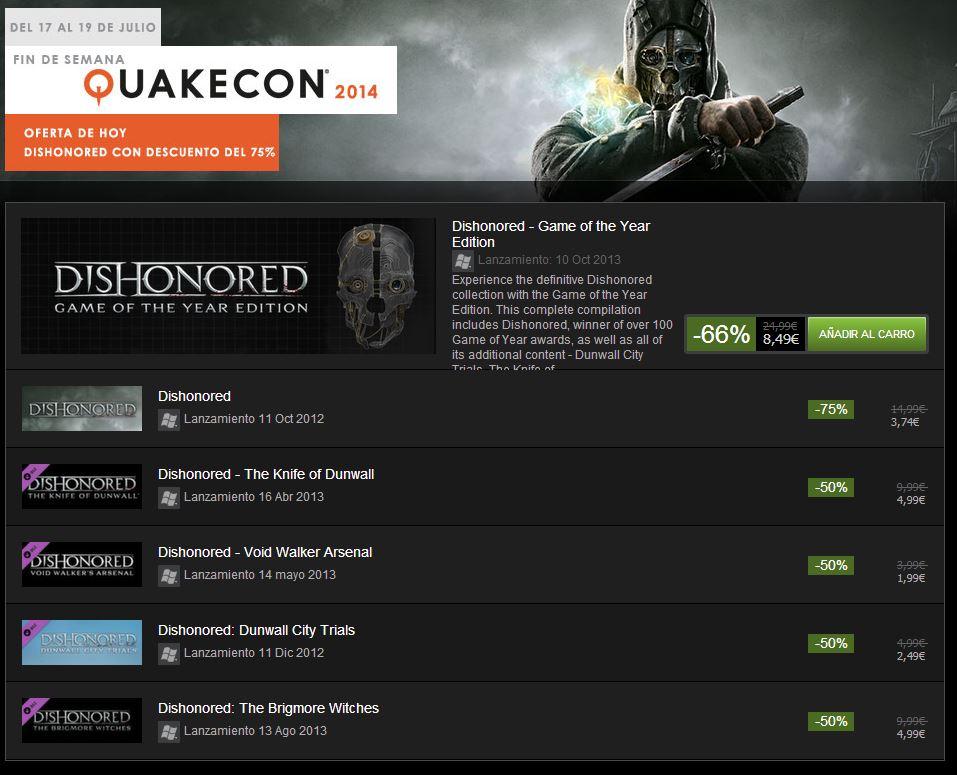 Steam QuakeCon 2014