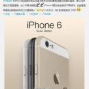 Primera imagen oficial del Apple iPhone 6