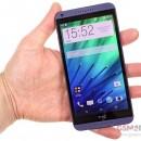 HTC Desire 816 anunciada oficialmente