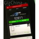 El Meizu MX4 rebasa los 50.000 puntos en AnTuTu