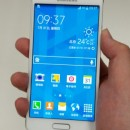Samsung Galaxy Alpha listado por 692 euros