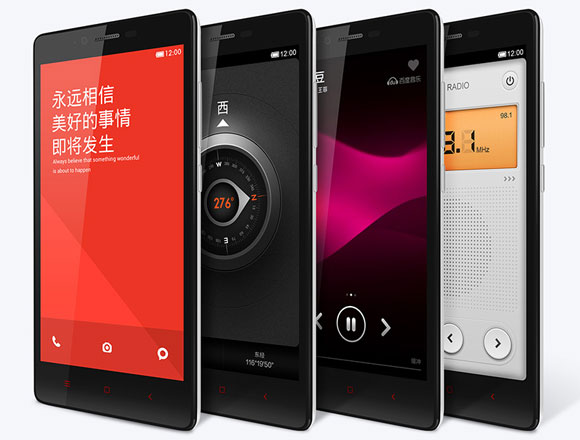Xiaomi Redmi Note 4G (1)