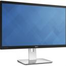Dell UltraSharp 27 Ultra HD 5K: Monitor 5K por 2.500€