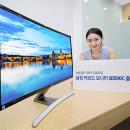 Samsung SD590C: Monitor con panel VA curvo de 27 pulgadas