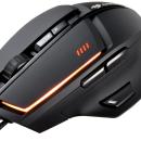 Cougar 600M: Ratón gaming Premium