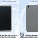 El HTC Desire D816h se deja ver tras su paso por TENAA