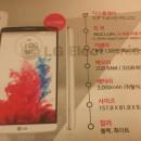 LG F490L: 5.9 pulgadas, SoC Octa-Core e idéntico al LG G3