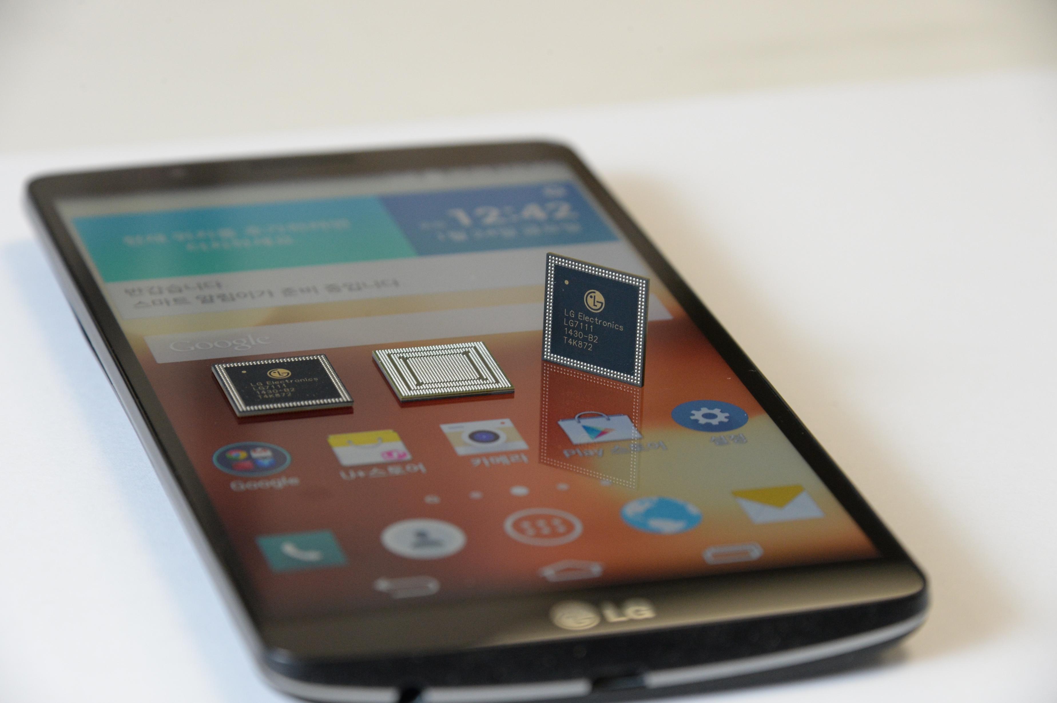 LG G3 Screen (1)