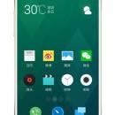 Meizu MX4 Pro en dos nuevas imágenes