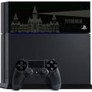 """Así es la PS4 del bundle """"The Evil Within"""" en Japón"""